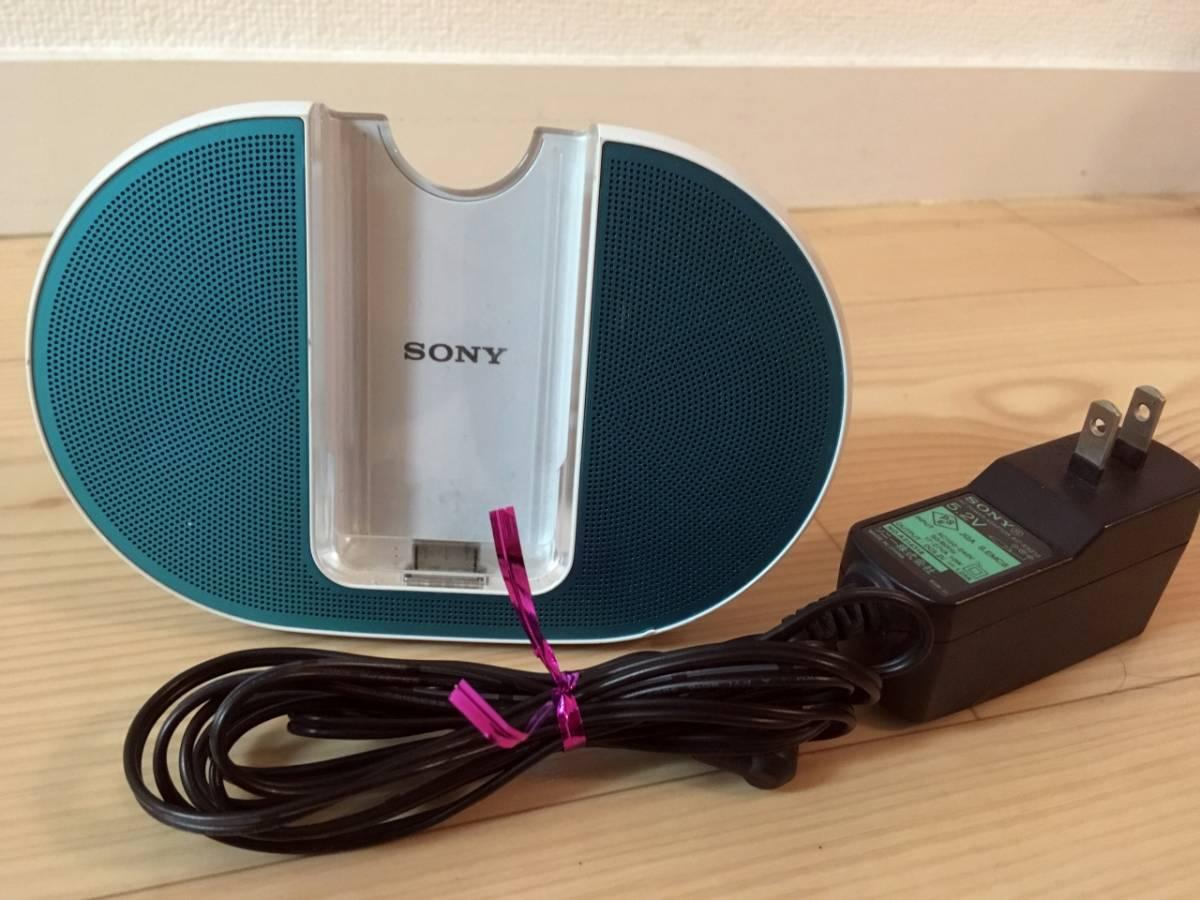 SONY ウォークマン アクティブスピーカーのみ NW-S636F/S638F ブルー ミュージックプレーヤー