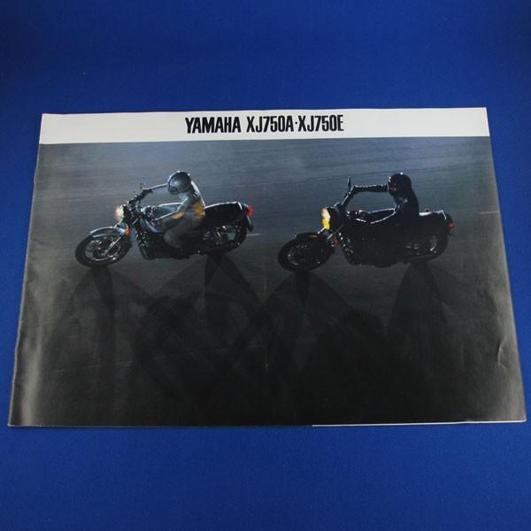 古いカタログ 旧車 バイク★ヤマハ YAMAHA XJ750A/XJ750E★中古 当時物 1981年_画像1