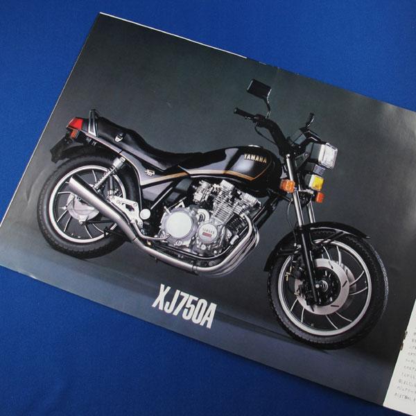 古いカタログ 旧車 バイク★ヤマハ YAMAHA XJ750A/XJ750E★中古 当時物 1981年_画像5