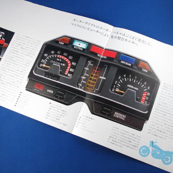 古いカタログ 旧車 バイク★ヤマハ YAMAHA XJ750A/XJ750E★中古 当時物 1981年_画像6