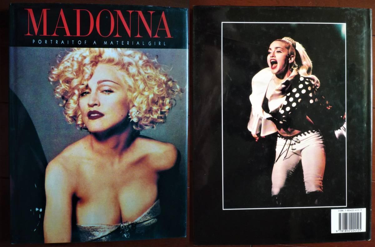 MADONNA マドンナ 写真集 1993年 PORTRAIT OF A MATERIAL GIRL ハードカバー Rebecca Gulick 美品 ライブグッズの画像