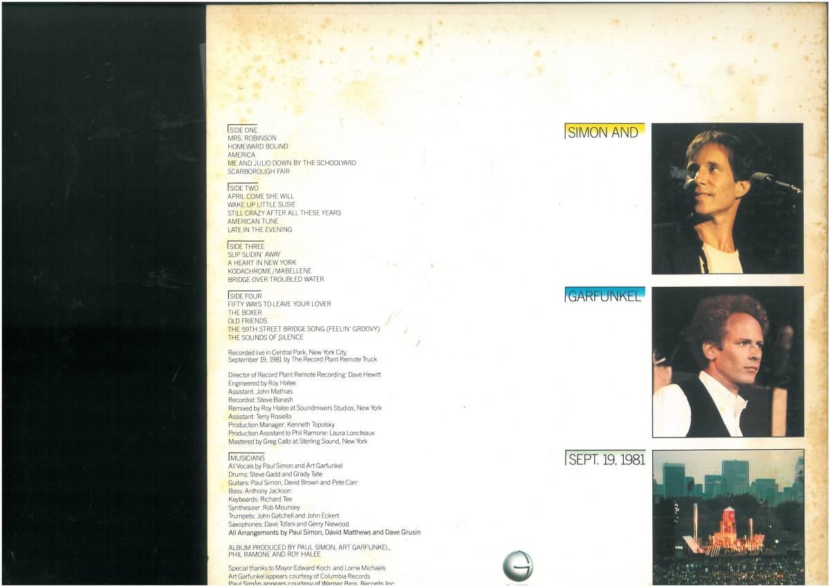LP サイモン&ガーファンクル ~セントラルパーク・コンサート2枚組 (帯なし・ライナー付☆盤美品☆)_画像6