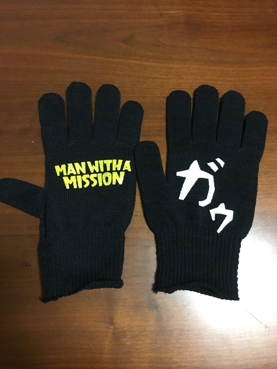 マンウィズ 手袋 未使用 新品
