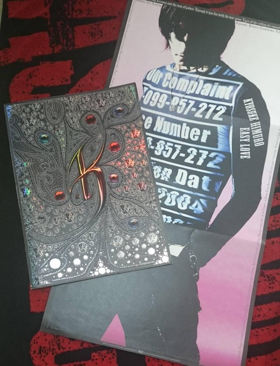 送料無料 氷室京介 パンフレット 2005年 COUNTDOWN LIVE ~CROSSOVER 05-06~ ポスター 幕張メッセ
