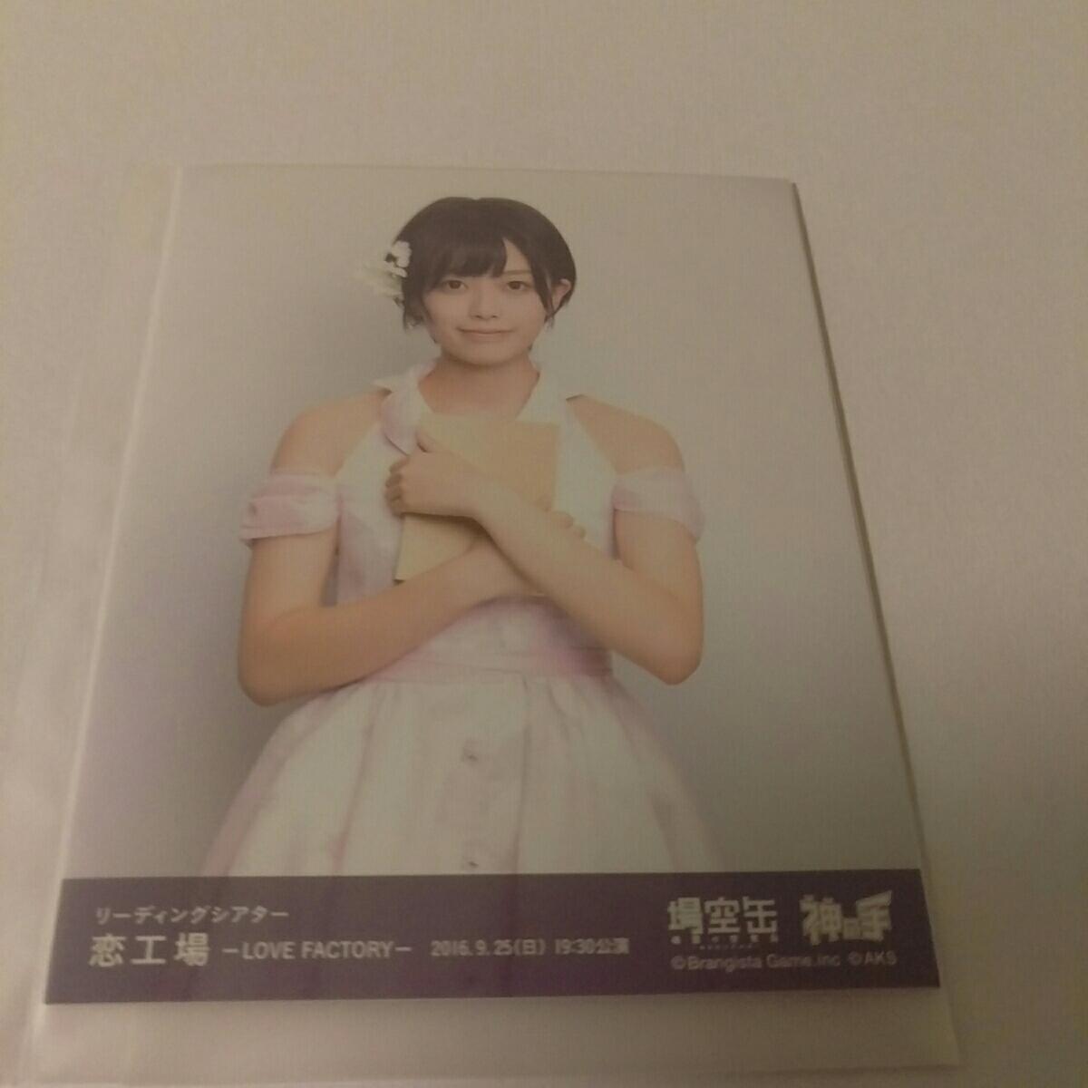 AKB48 チーム8 早坂つむぎ 神の手 場空缶 恋工場 限定生写真 ライブ・総選挙グッズの画像