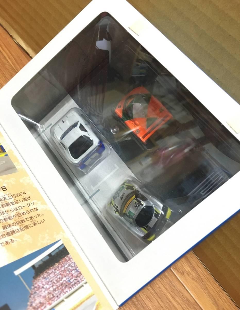 ロータリー関連コレクション ▼ RE01 チョロQ大図鑑シリーズ ロータリーエンジンの挑戦 RX-7 FC3S 787B チョロQ マツダ MAZDA_画像5