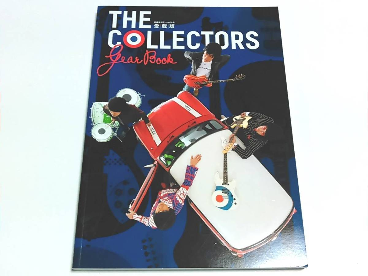 41e THE COLLECTORS Gear Book (音楽雑誌Player別冊)