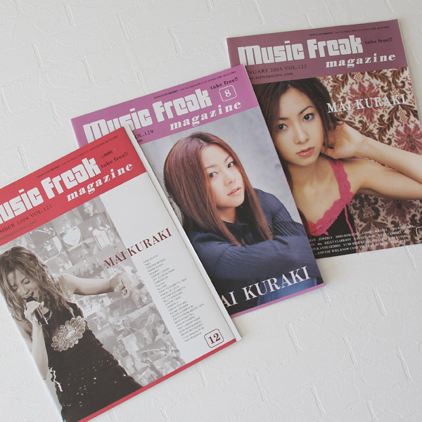倉木麻衣 MAI KURAKI Music Freak magazine ミュージックフリークマガジン VOL.121,122,129 ほぼ未使用