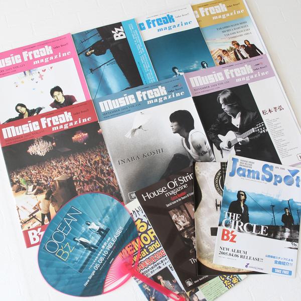 B'z ビーズ 稲葉浩志 松本孝弘 Music Freak magazine ミュージックフリークマガジン 118,120,123,124,128,131,132 フライヤー ほぼ未使用