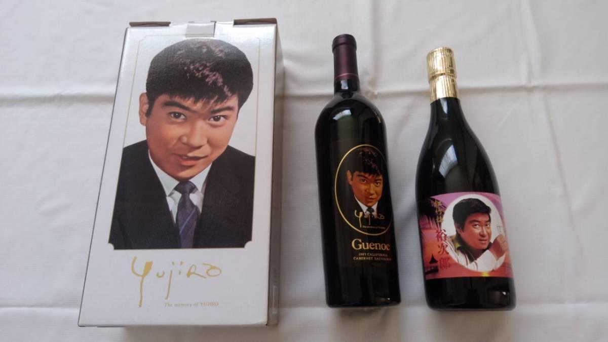 未開栓★石原 裕次郎 メモリアルBOX 清酒&ワイン 2本入★