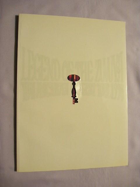 ★松任谷由実 コンサートパンフレット「LEGEND OF THE ZUVUYA-YUMI MATSUTOYA CONCERT TOUR 1998」★CD-ROM付