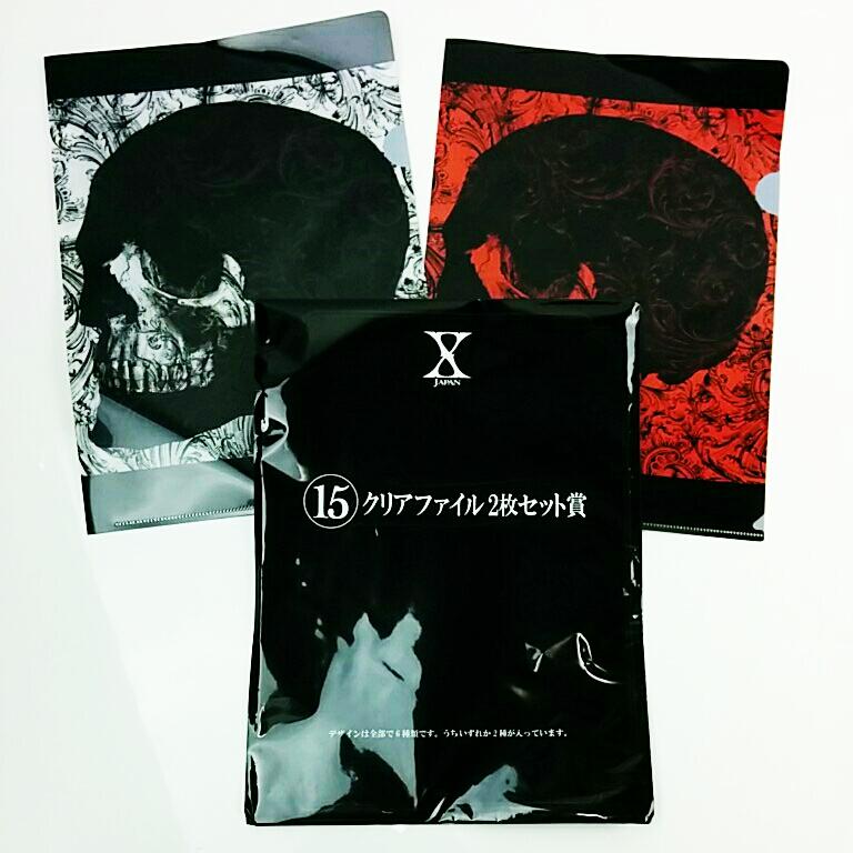 X JAPAN 2016 ローソン くじ 15番 クリア ファイル 2枚セット賞 YOSHIKI hide グッズ/タオルTシャツ 3457