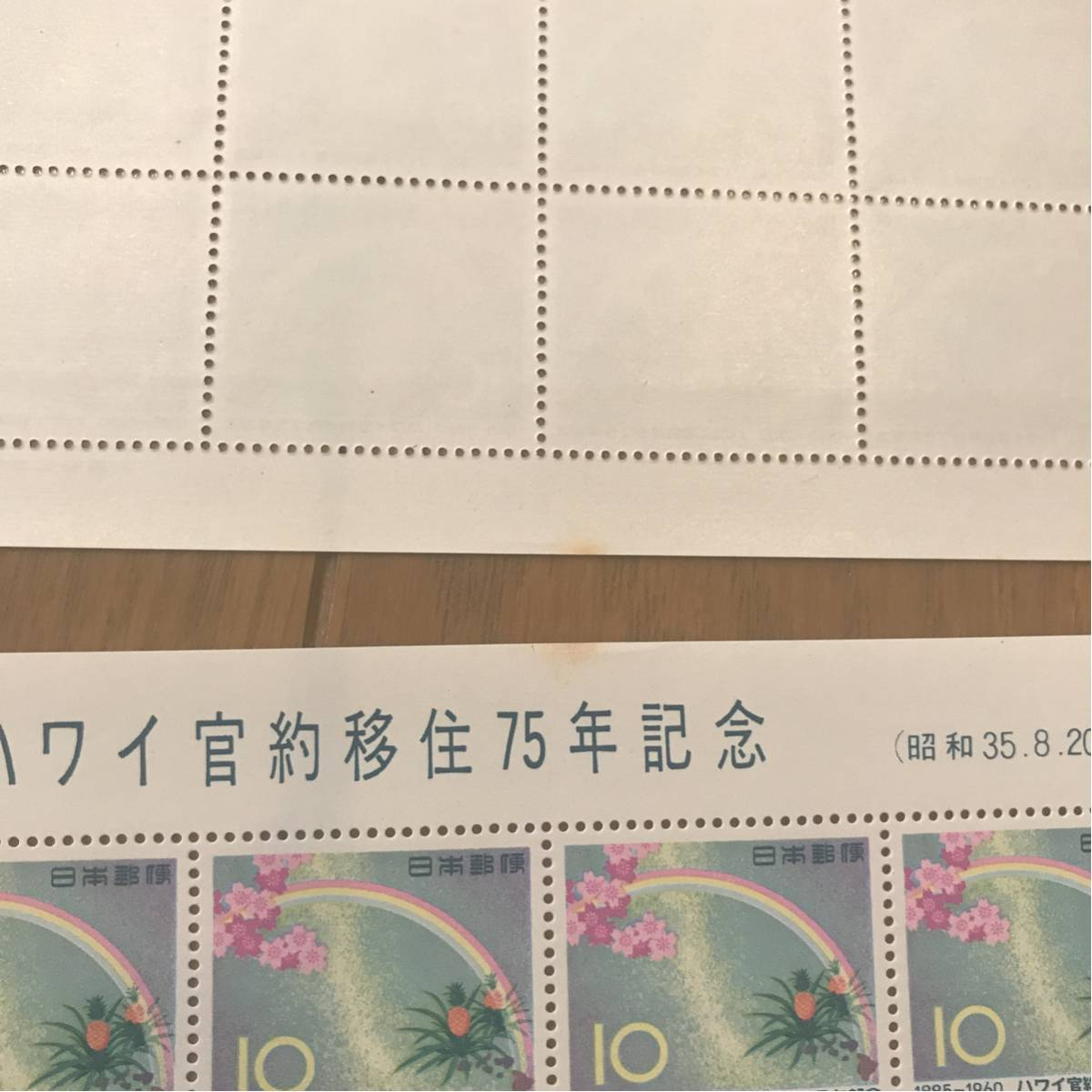 43☆10円切手シート10枚☆2000円分☆ハワイ官約移住75年記念☆_画像3