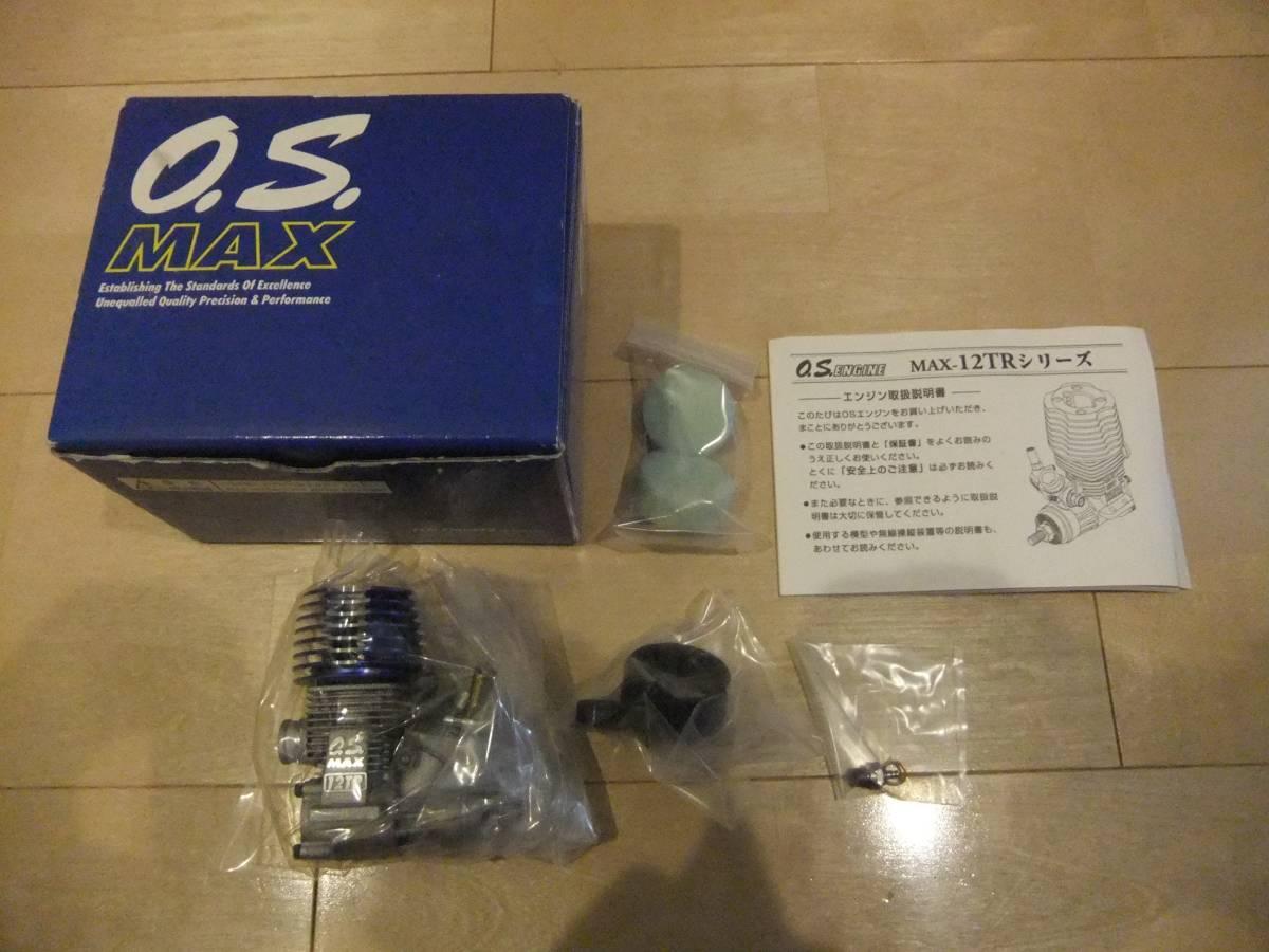 OS 12TR 元箱・付属品一式付き 新品エンジン