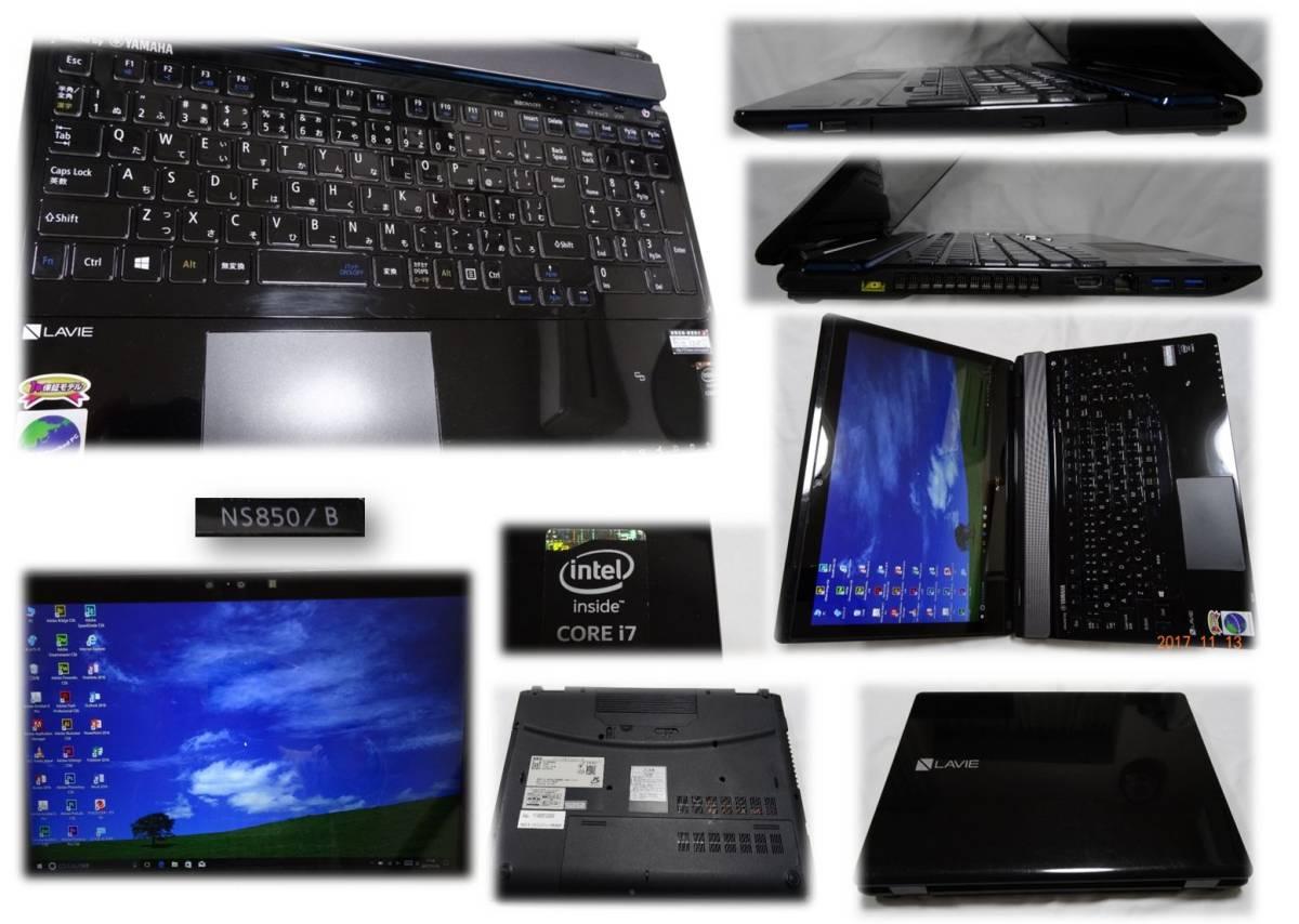 NEC ノートPC NS850/B ★Win10 ★SSD480 ★メモリ8GB ★BDドライブ ★4K ★タッチパネル式 ★Office2016 他 ★1か月保証 クリスマス企画!_画像2