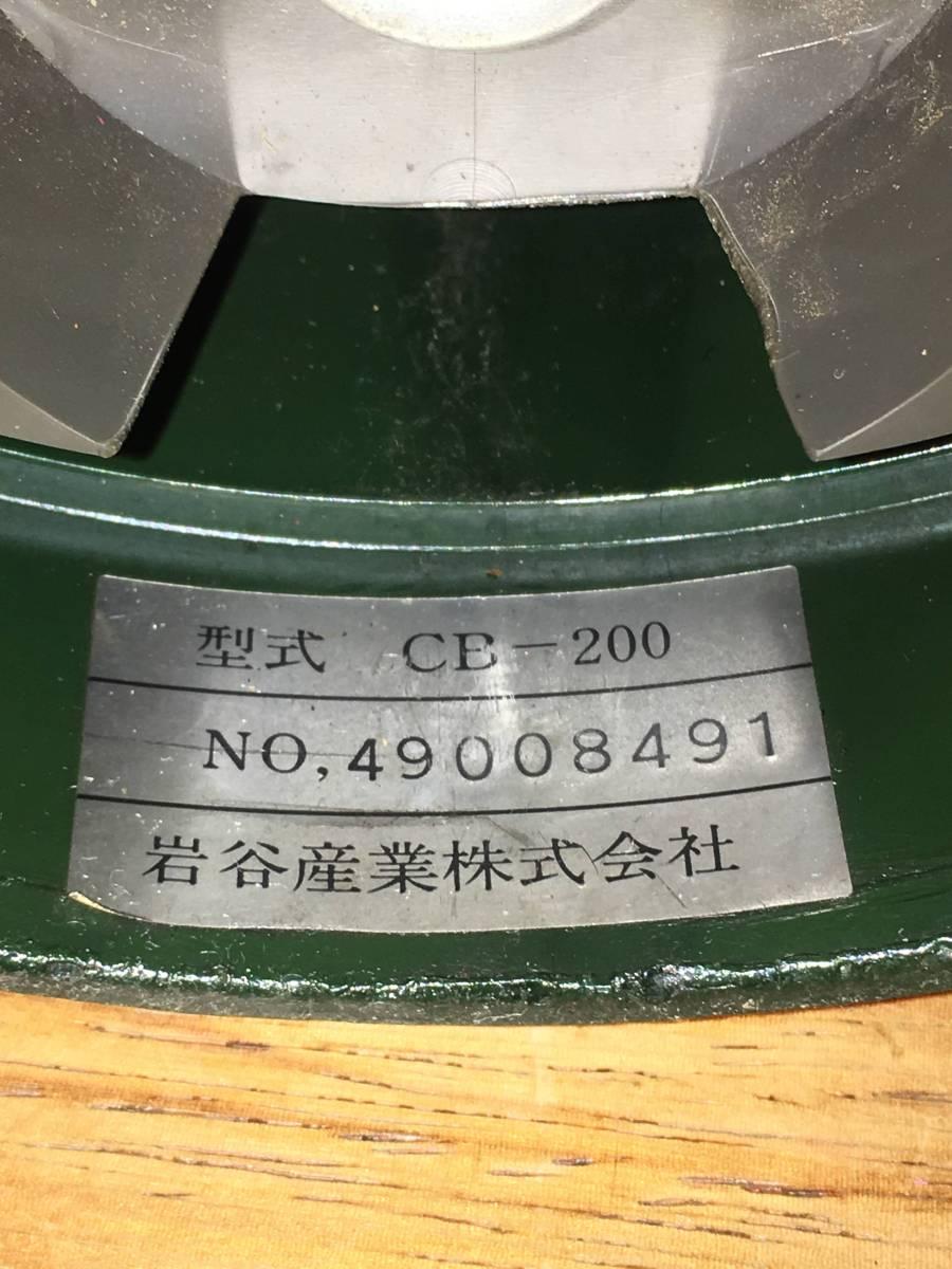Iwatani イワタニ カセットガスランタン CB-200 2マントル_画像4