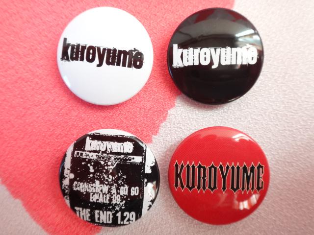 黒夢 KUROYUME 缶バッジ4個 送料82円