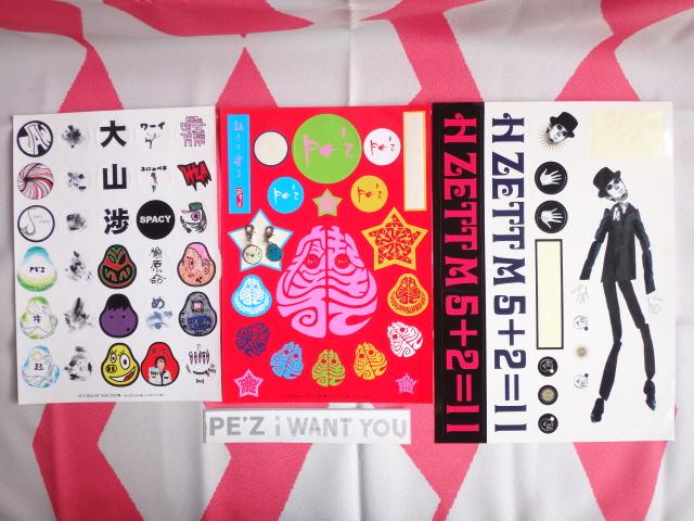 PE'Z シール(REALIVE TOUR 2007春)+PE'Z キーホルダー+H ZETT M シール 送料164円クリックポスト