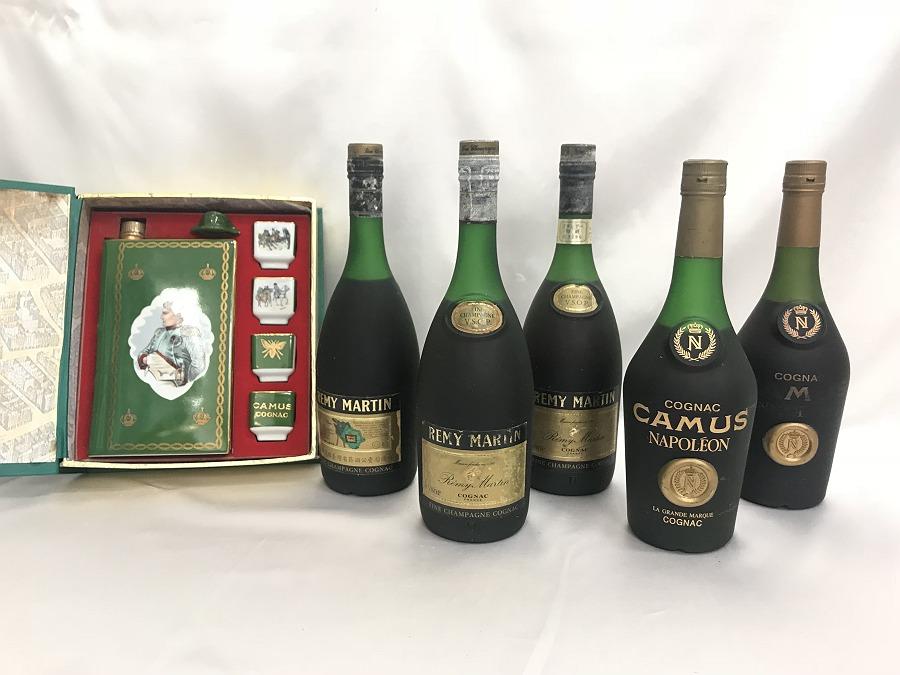 J1711141★ 1円~ 未開栓 古酒/洋酒 レミーマルタン VSOP カミュ ナポレオン コニャック まとめて6本セット(せ2-3)