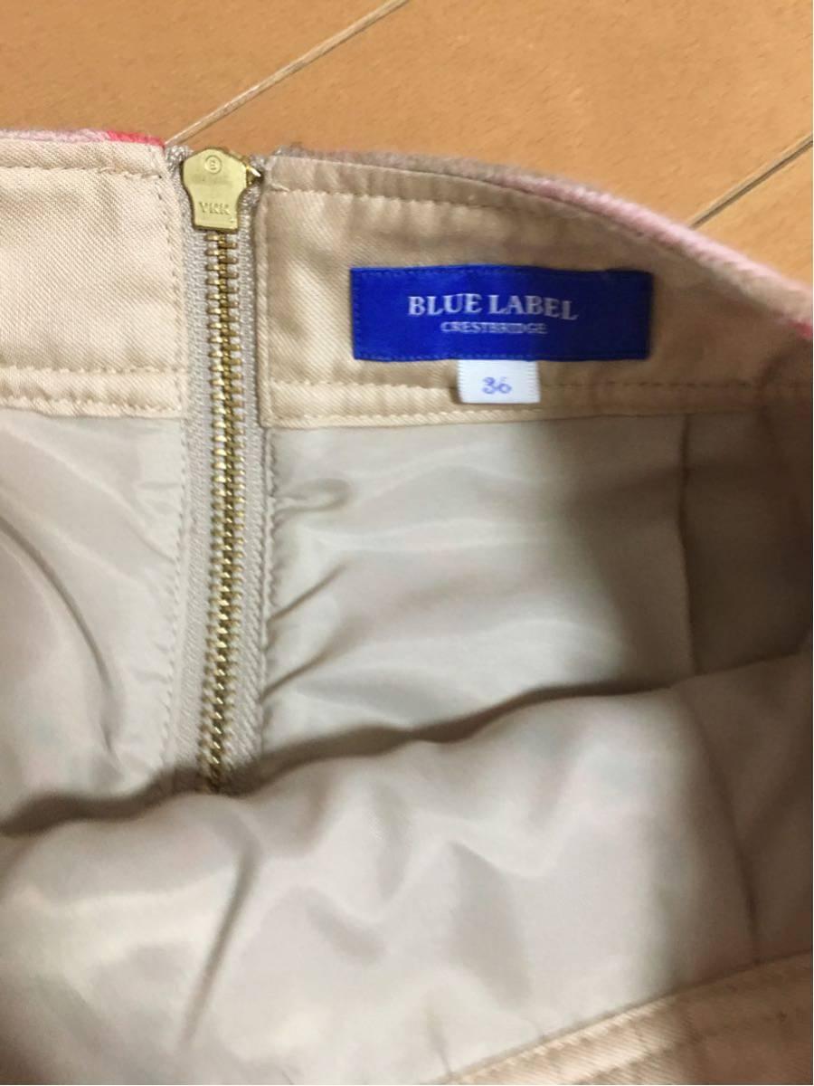 タグ付新品バーバリーブルーレーベルクレストブリッジチェックキュロットスカート36/毛ウール100%冬ブランド_画像3