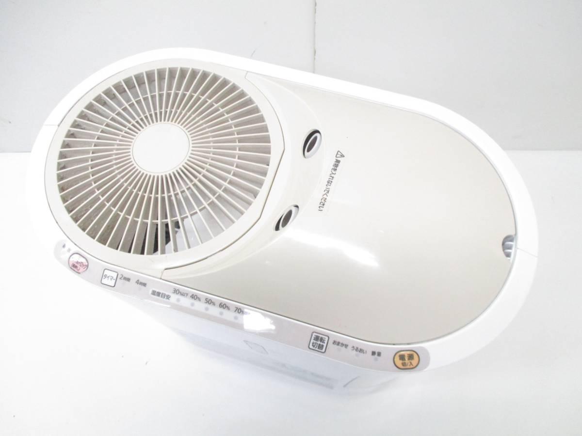 □ 2016年製 アイリスオーヤマ 強力ハイブリッド式 加湿器 SPK-1500-U_画像2