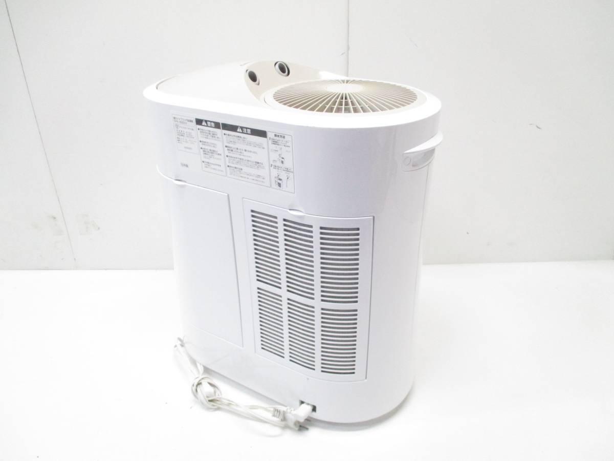 □ 2016年製 アイリスオーヤマ 強力ハイブリッド式 加湿器 SPK-1500-U_画像5