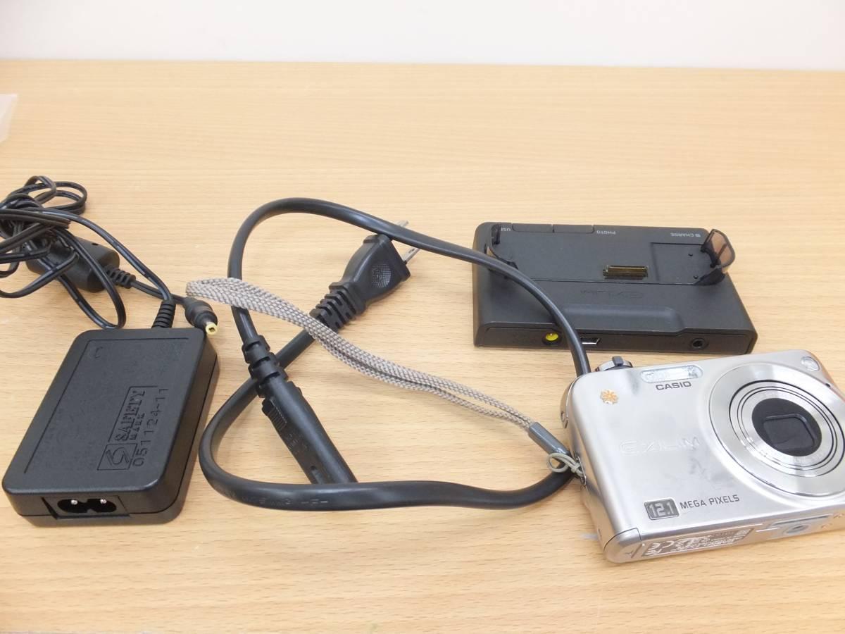 #23267-510 カシオ エクシリム ex-z1200デジタルカメラ 動作確認済み 送料最安で510円
