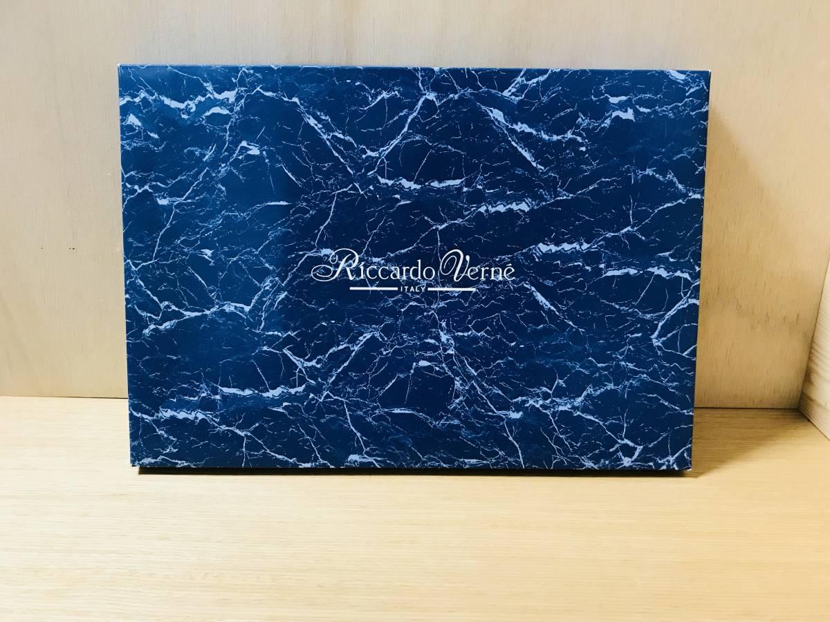 【新品】Riccardo Verne スプーン&フォークセット 全21点_画像5