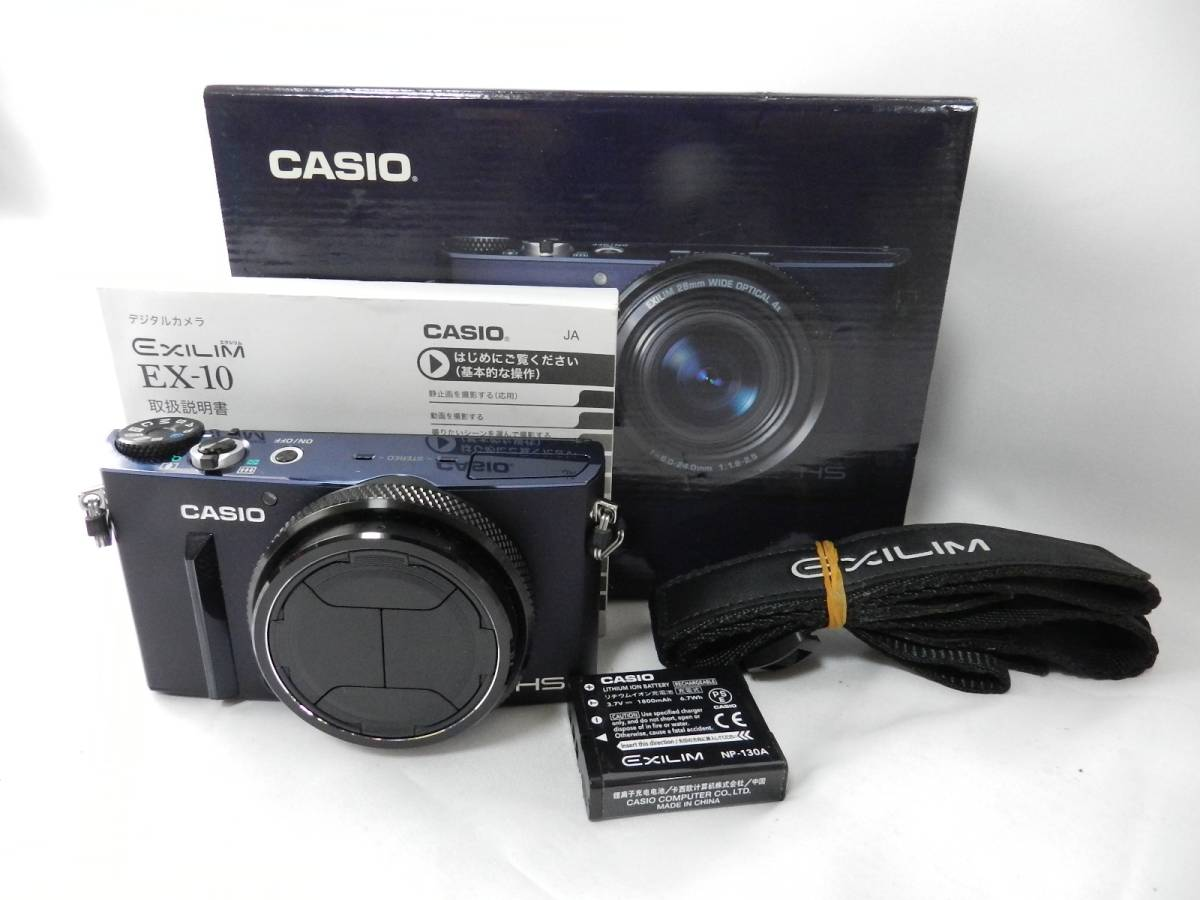 CASIO EXILIM EX-10 難あり