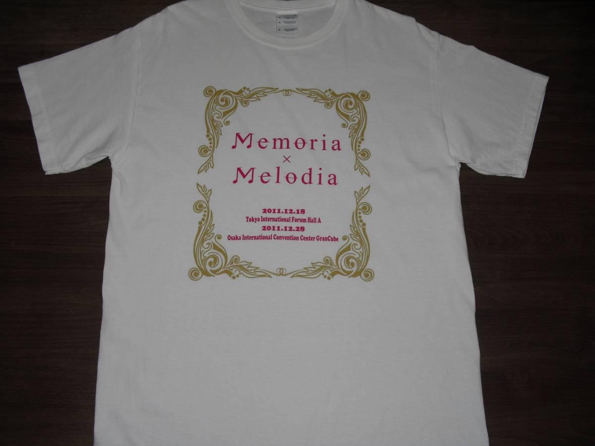 高垣彩陽 Memoria×Melodia Tシャツ