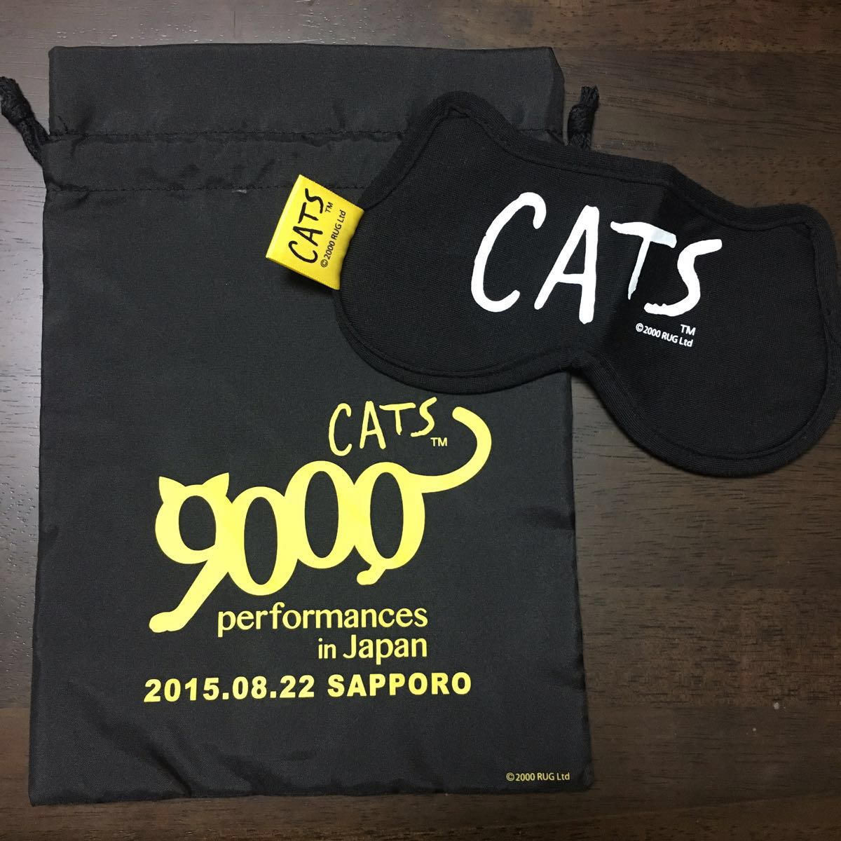 【未使用】劇団四季 キャッツ CATS 日本上演9000回記念 アイマスク ポーチ 2点セット