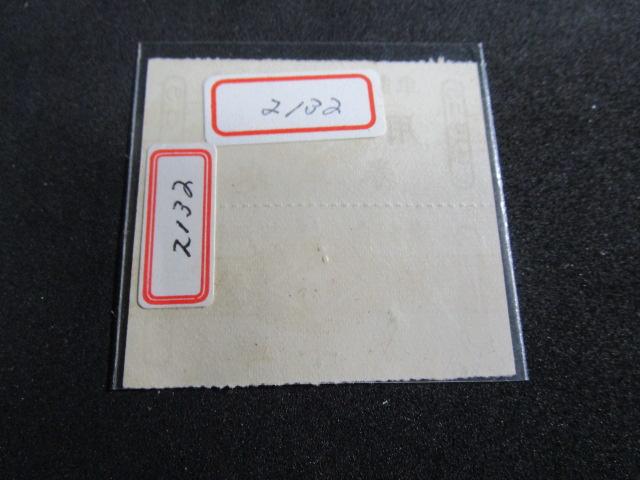 禁煙環境で保管 神戸市乗合自動車 公用 乗車券 時代印刷物_画像2