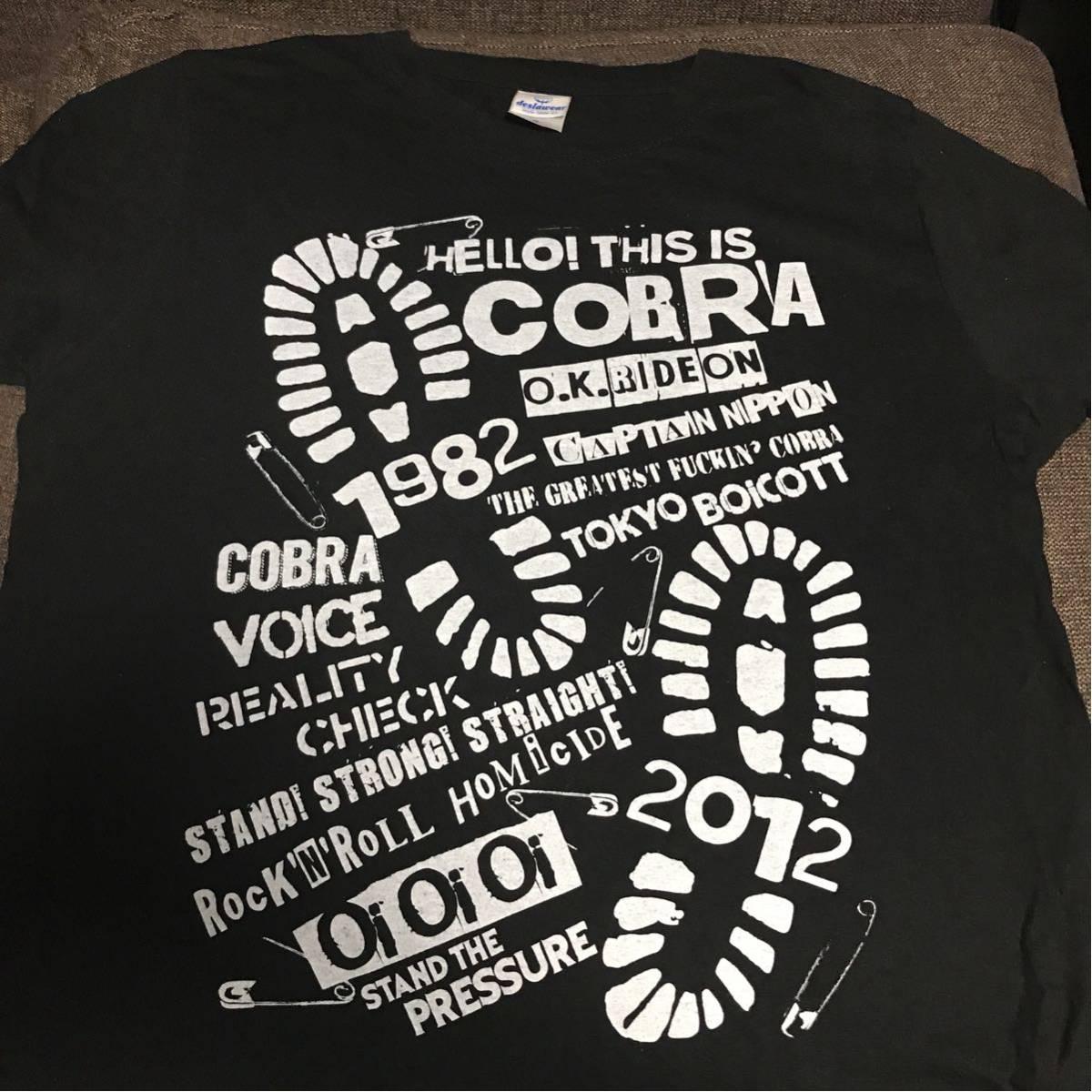 コブラ COBRA Tシャツ PUNK パンク Oi! オイパンク 初期パンク ラフィンノーズ