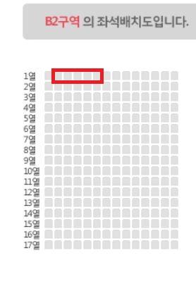 11/25★EXO エクソ★PLANET #4★韓国コンサート★B2区 最前列 1列 1枚