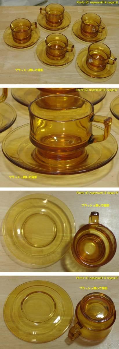 アモーレアンバーグラス ティーセット5客 東洋ガラス -アンバー色、飴色、琥珀色-カップと受け皿です- 昭和レトロかな?、アンティーク_画像5