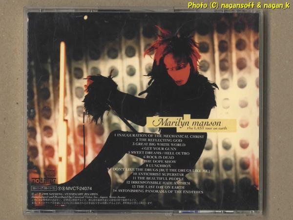 ★即決★ Marilyn Manson (マリリン・マンソン) / The Last Tour on Earth - ライブアルバム、カルトかかった雰囲気を堪能したい方へ_画像2