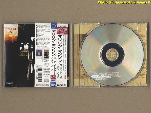 ★即決★ Marilyn Manson (マリリン・マンソン) / The Last Tour on Earth - ライブアルバム、カルトかかった雰囲気を堪能したい方へ_画像3