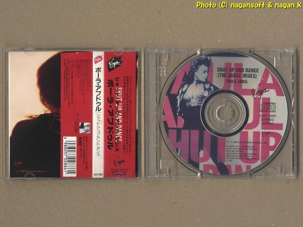 ★即決★ PAULA ABDUL (ポーラ・アブドゥル) / SHUT UP AND DANCE - ベストチョイス・リミックスアルバムです、90年ダンス好きな方へ_画像3