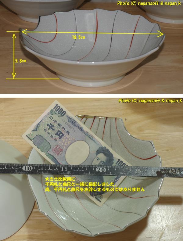 貝のデザイン 変形深皿 20枚 - こういうのも昭和レトロなのかな?、アンティーク?_画像4