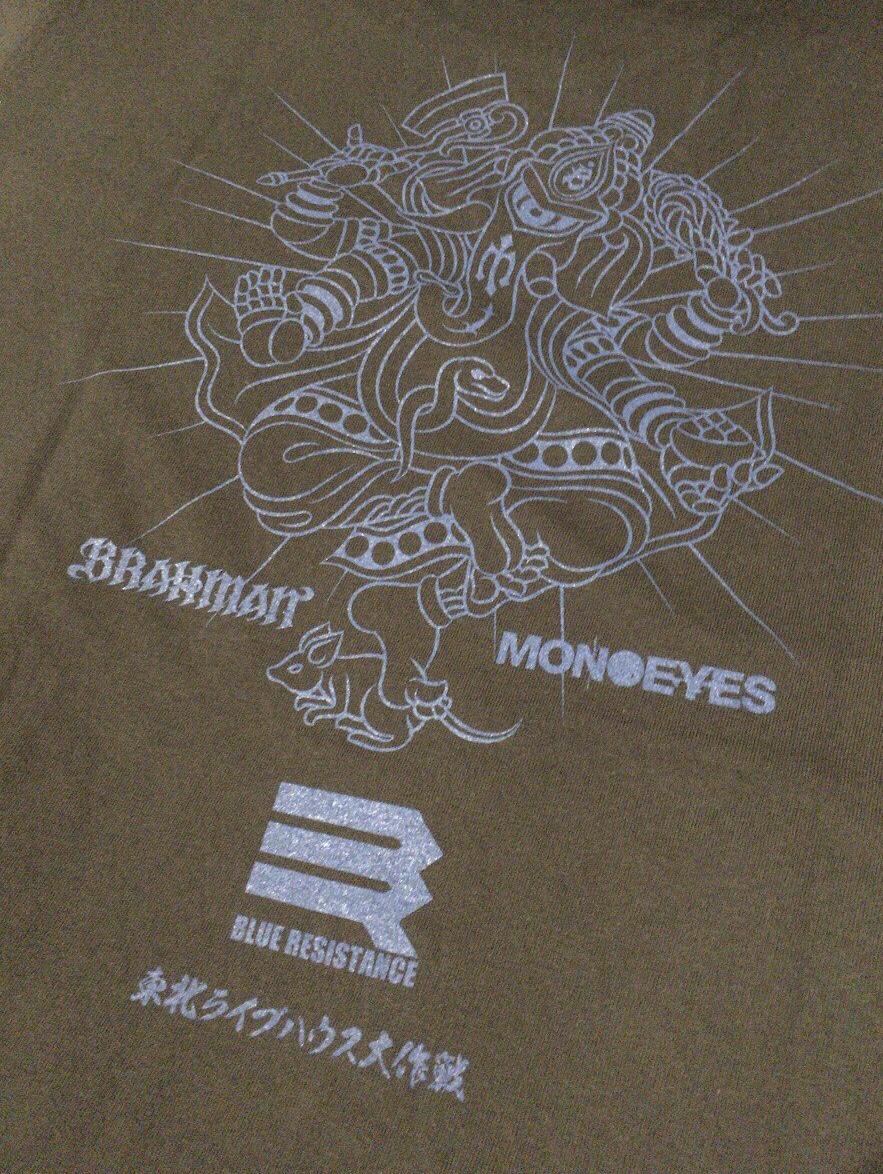 BRAHMAN MONOEYES 石巻限定Tシャツ ブラフマン モノアイズ 細美武士 東北ライブハウス大作戦