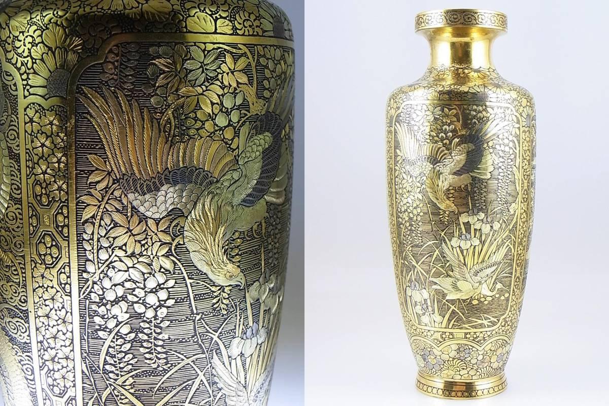 神業彫金緻密象嵌!銅製鍍金仕上平象嵌彫金三面窓絵京都百景百花紋花瓶