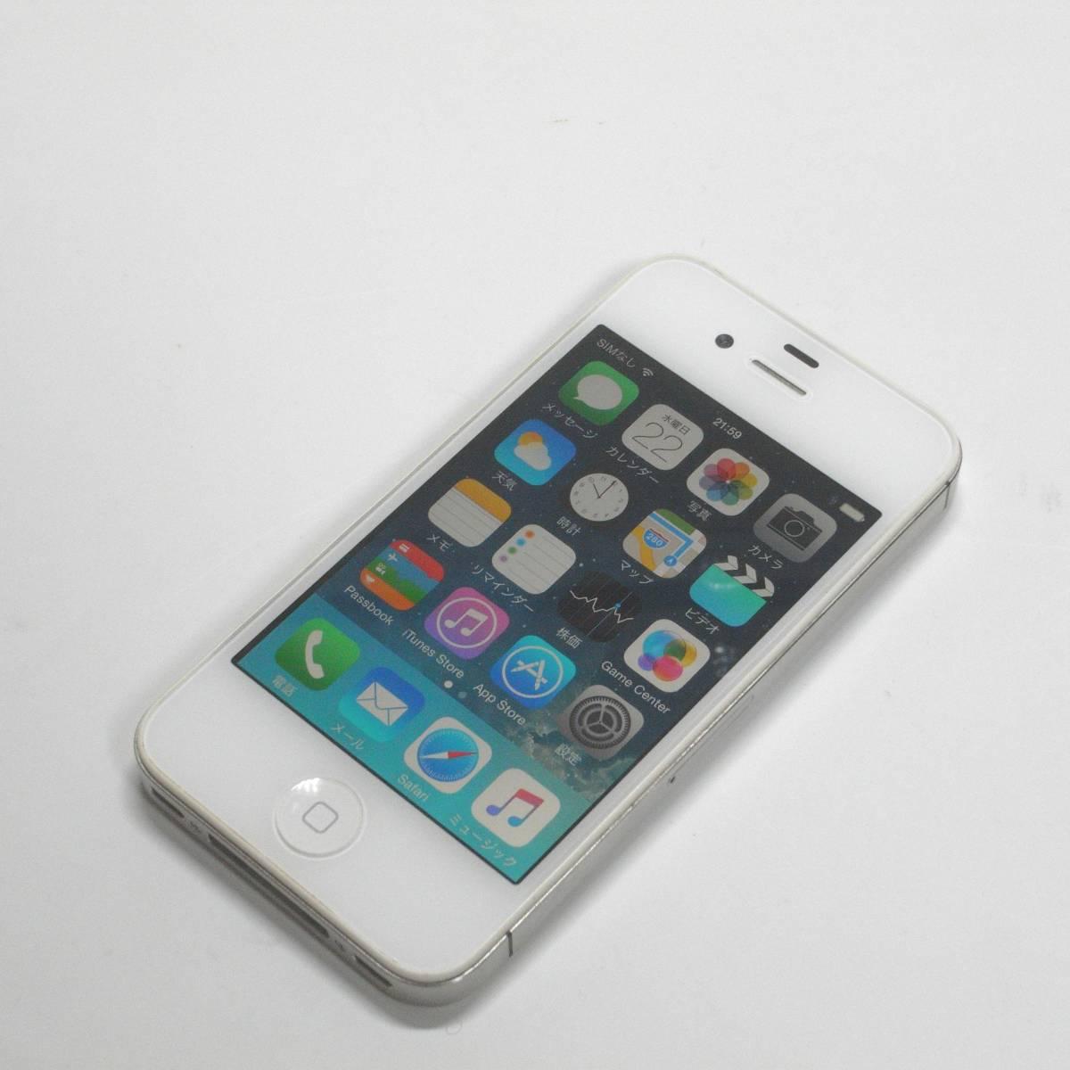 Apple iPhone4S 64GB ホワイト MD261J/A