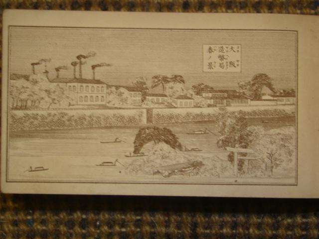 大阪造幣局の春
