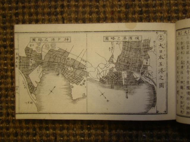 開港五港図 神戸・横浜