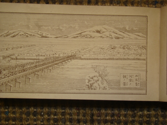 京都鴨川の雪景