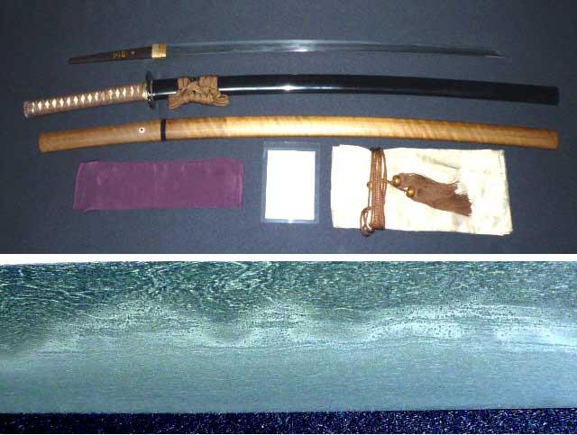 うぶ蔵出し品  金粉銘『正宗』『本阿花押』  刃長2尺3寸3分  竜図拵付  最上研磨済