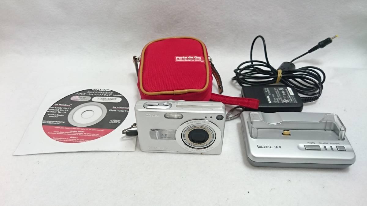 ■カメラ CASIO EXILIM EX-Z40 カシオ コンデジ デジカメ 付属品あり 通電OK