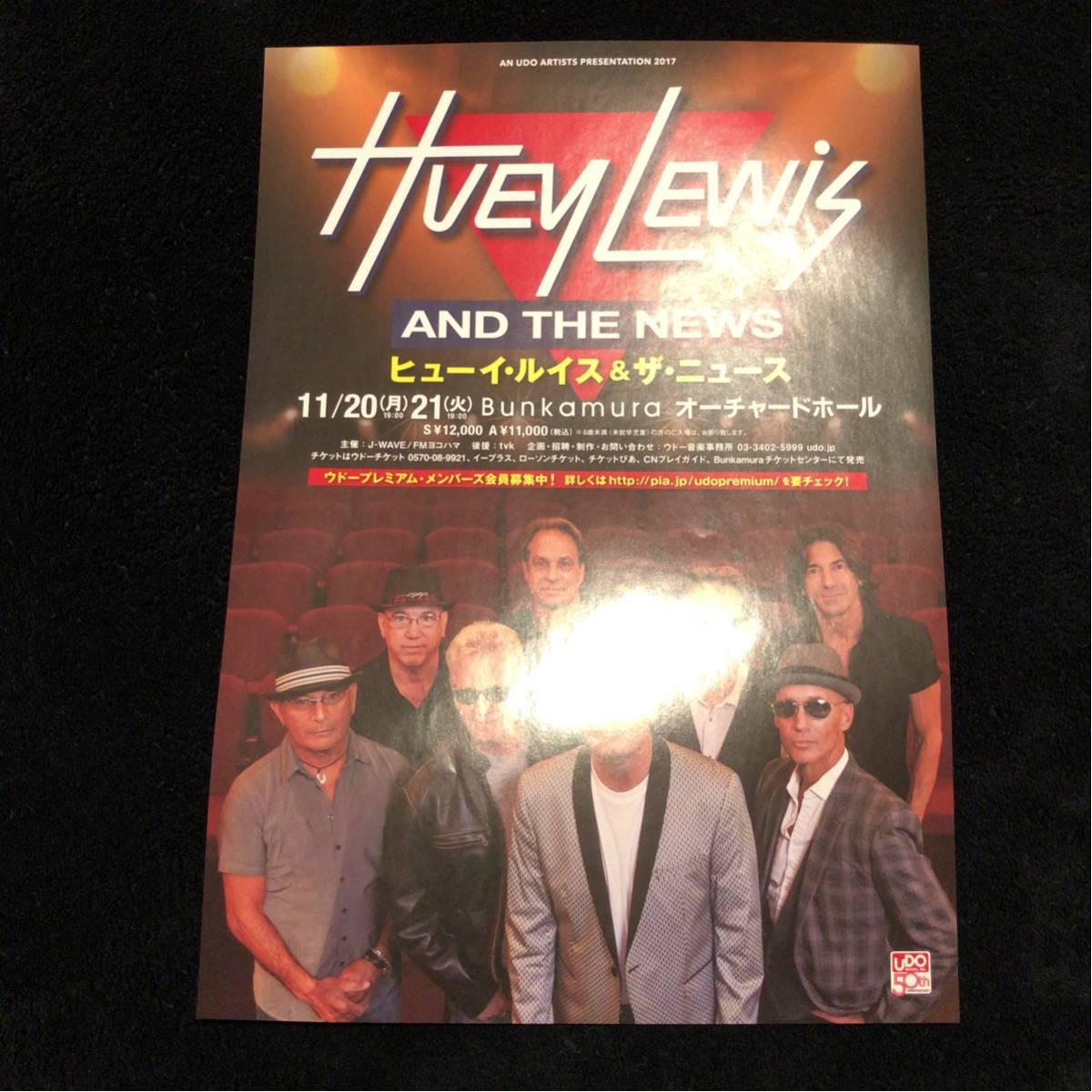 コンサートチラシ★Huey Lewis and the News / ヒューイ・ルイス & ザ・ニュース