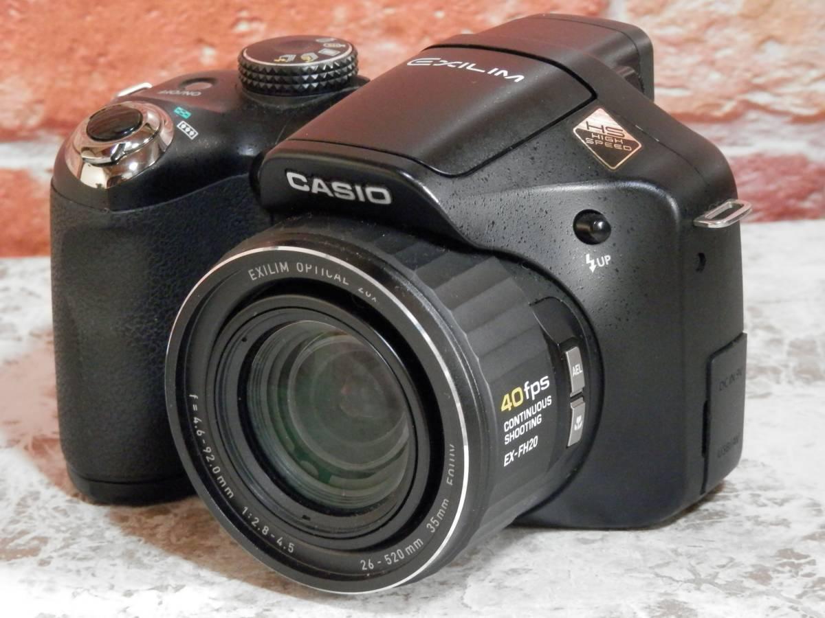 CASIO カシオ EXILIM EX-FH20 910万画素 X20倍 動作品ですがジャンク扱い