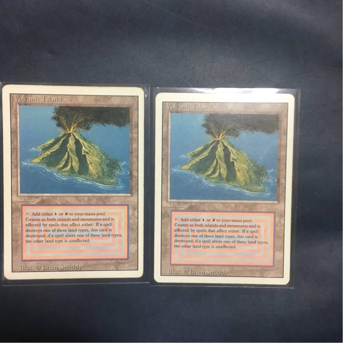 Volcanic Island 2枚セット リバイズド